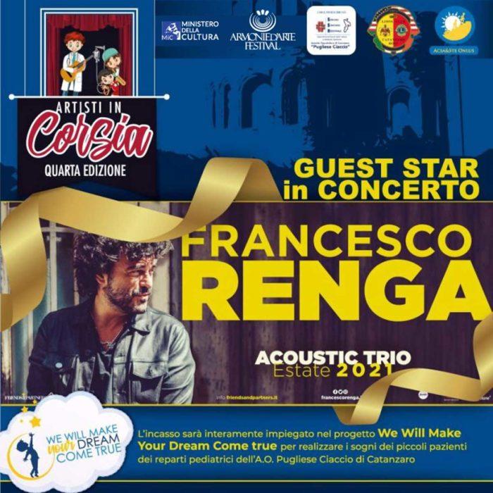 Francesco Renga evento benefico raccolta fondi